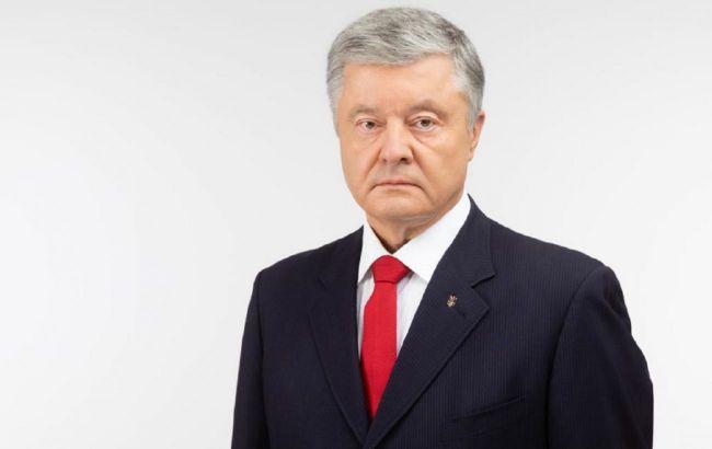 """Порошенко: Крим захопив Путін, а ОПЗЖ - його """"п'ята колона"""""""