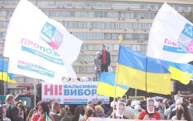 """""""Пропозиция"""" заявляет о незаконном отказе в регистрации кандидатам в Энергодаре"""