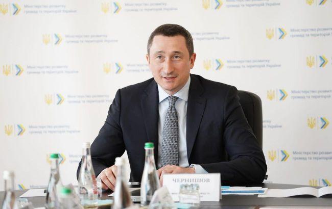 Чернышов: Украина получила дополнительно 8 млн евро для повышения энергоэффективности зданий