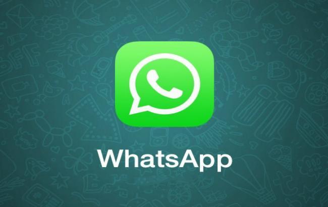 Фото: WhatsApp введе можливість захистити чати паролем