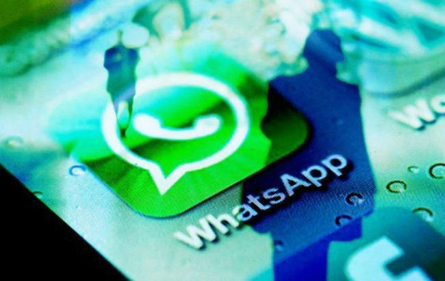 Фото: киберпреступники начали охоту за персональными данными пользователей WhatsApp