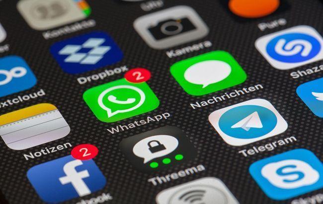 WhatsApp перестав працювати: що робити українцям