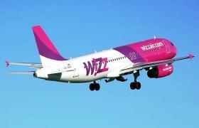 Фото: авіакомпанія Wizz Air