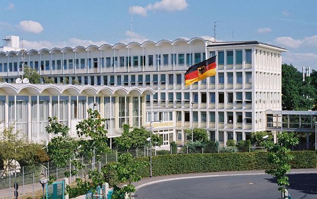 Фото: Федеральне управління кримінальної поліції Німеччини (bka.de)