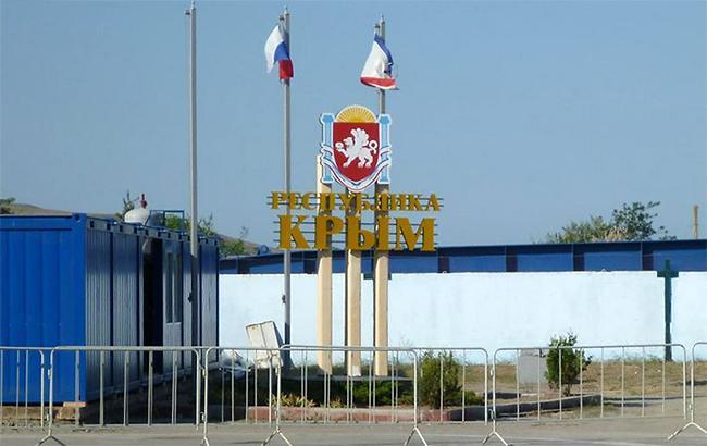 """Фото: вказівник """"республіка Крим"""" (wikimapia)"""