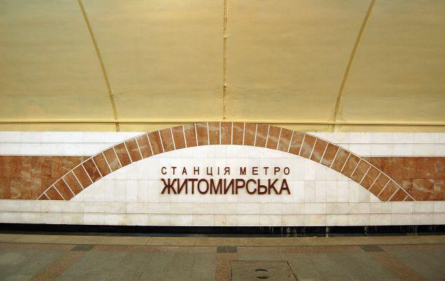 Пассажиров в метро Киева становится больше: какие станции ограничивали на вход