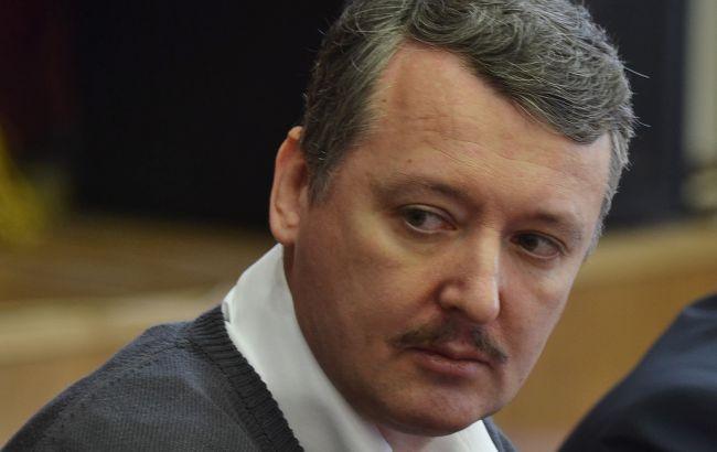 Лапутина о выходе Гиркина из Славянска в 2014: это был вопрос политического характера