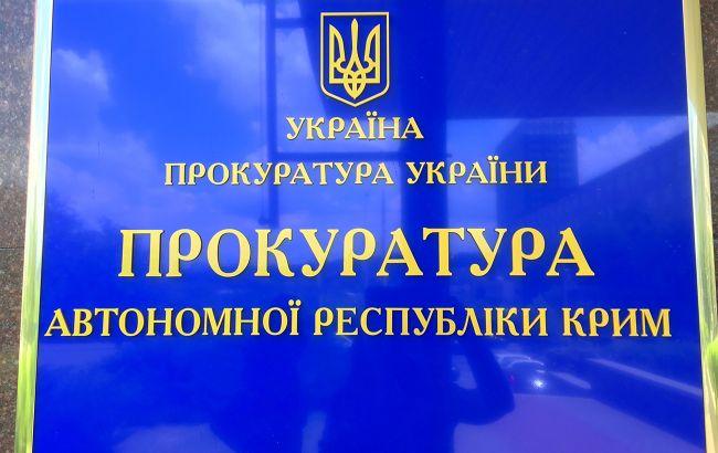 Суд зняв арешт з судна РФ, яке незаконно видобувало пісок в Чорному морі