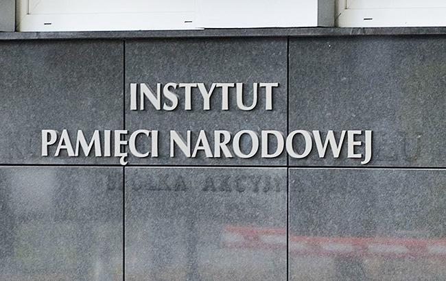 Польща відкрита до діалогу про закон про національну пам'ять
