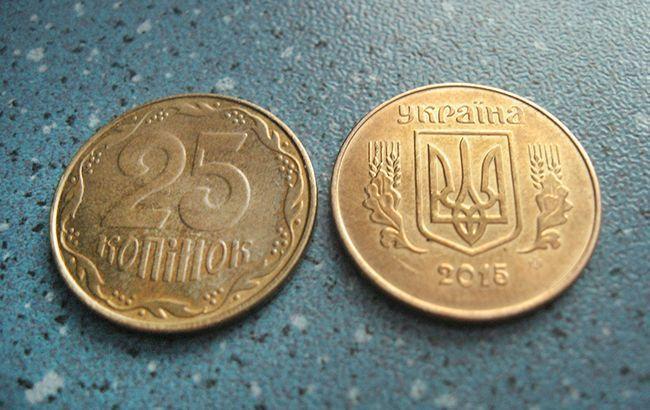 НБУ начинает изъятие из оборота монеты номиналом 25 копеек