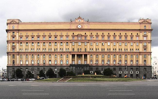 Фото: ФСБ (wikimedia.org Ikar.us)