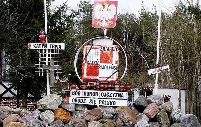 Мацеревич: Узвіті про Смоленську катастрофу йтиметься про головну причину трагедії