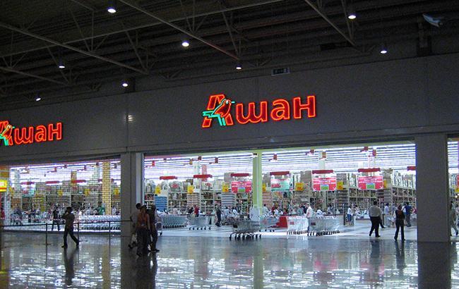 "Фото: ""Ашан"" (wikimedia.orgA.Savin)"