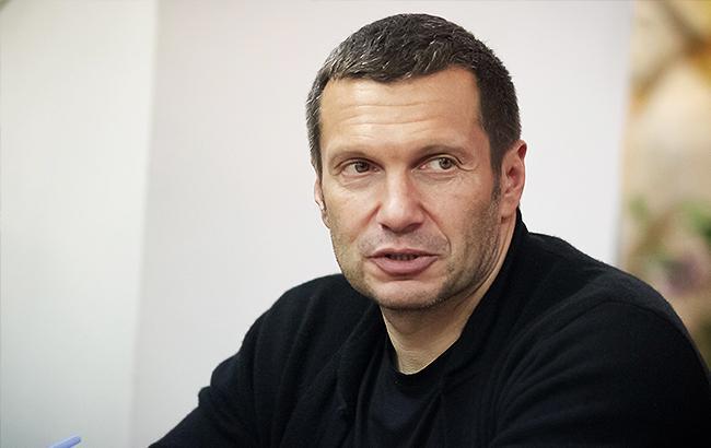 Фото: Владимир Соловьев (wikimedia.orgDmitry Rozhkov)