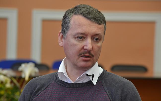 Фото: Ігор Стрєлков (wikimedia.orgDom_kobb)