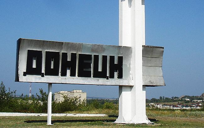 В сети показали Донецк под властью оккупантов