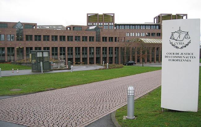 Фото: будівля Суду Європейського союзу в Люксембурзі (wikipedia.org)