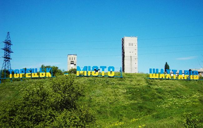 На Донбасі без води залишилися Торецьк і сусідні селища