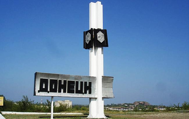 В сети показали фото вокзала в оккупированном Донецке