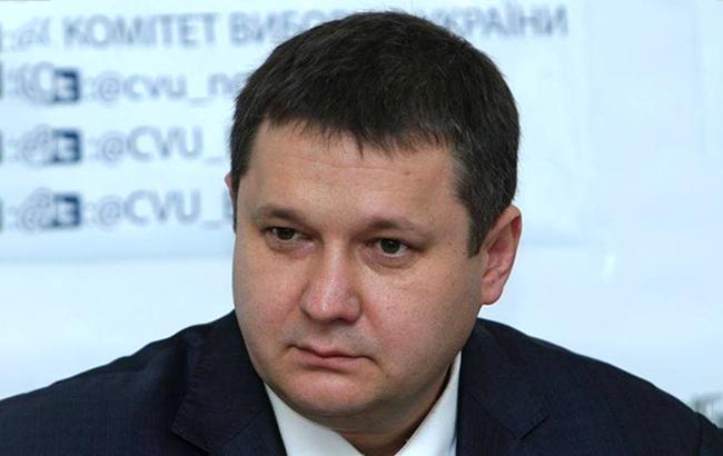Фото: Алексей Кошель (wikipedia.org/Drybachok1994)