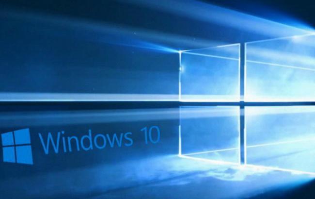 Фото: операційна система Windows 10 (Microsoft Corp)