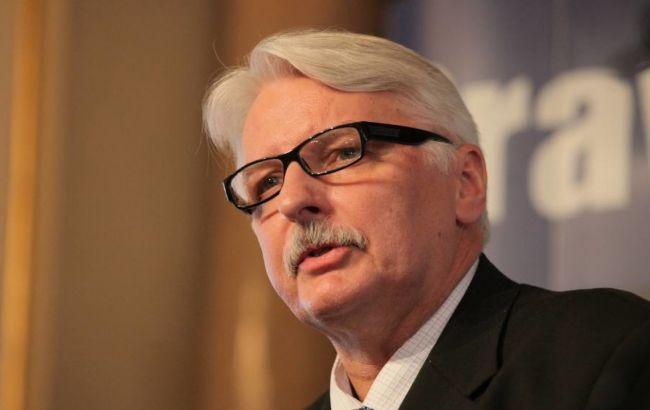 Введение вооруженной миссии ОБСЕ наДонбасс поддержали вПольше