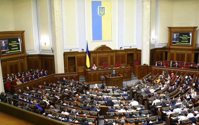 Верховная Рада должна определиться со своим кандидатом в аудиторы НАБУ