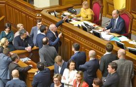 Депутати провалили третю спробу призначити свого аудитора НАБУ, фото УНІАН