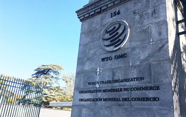 Кабмин подготовил жалобу в ВТО на Россию из-за ограничения импорта украинских товаров (wto.org)
