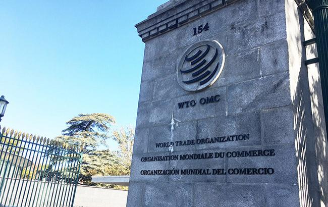 Фото: Украина пожаловалась в ВТО на Россию (wto.org)