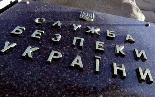 Одесские наркоторговцы пытались «купить» сотрудника СБУ за $20 тыс.
