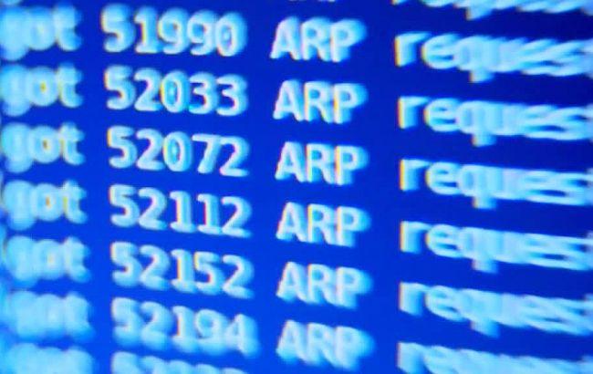 Фото: атаки вірусу WannaCry тривають