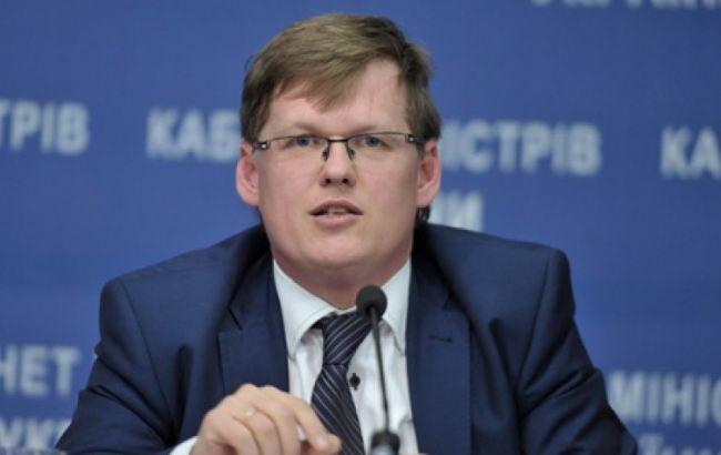 Розенко звільнив всіх керівників Держслужби зайнятості