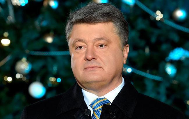 Список Порошенко: президент порекомендував книгу, фільм і пісню