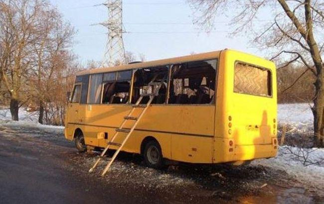 ГПУ оприлюднила відео про причетних до розстрілу автобуса в Волновасі в 2015