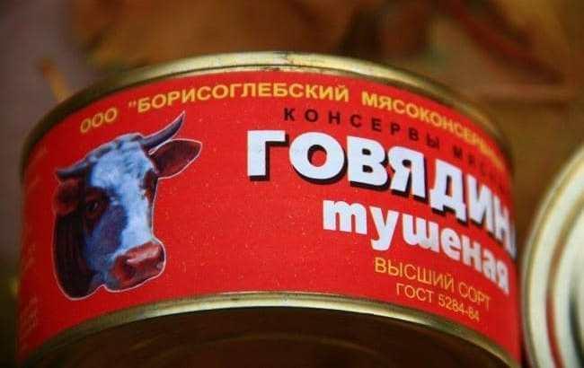 Россия кормит Донбасс просроченными консервами