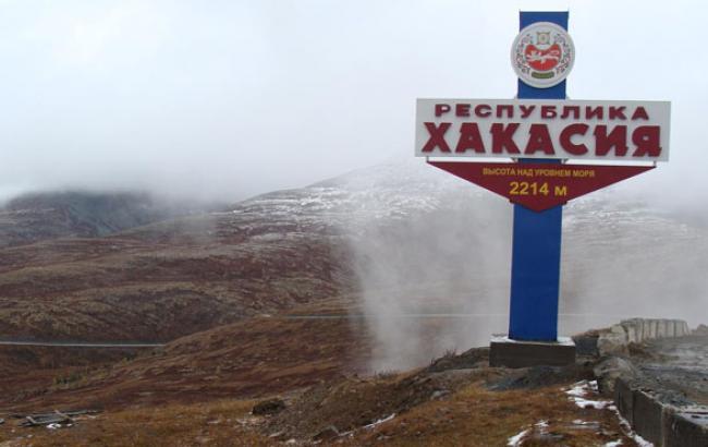 Фото: Покажчик в горах Хакасії (sibdepo.ru)
