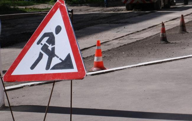 Фото: ремонт дороги
