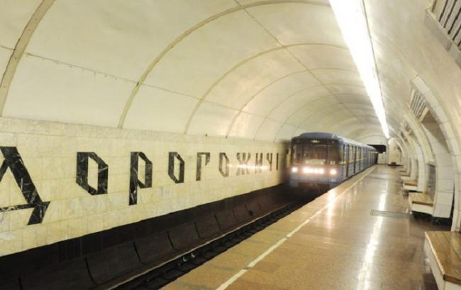 "Фото: метро ""Дорогожичи"""