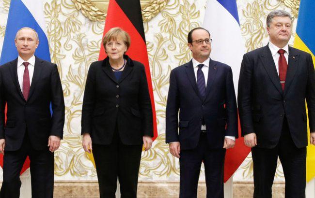 """Встреча лидеров """"нормандской четверки"""" состоится 2 октября"""