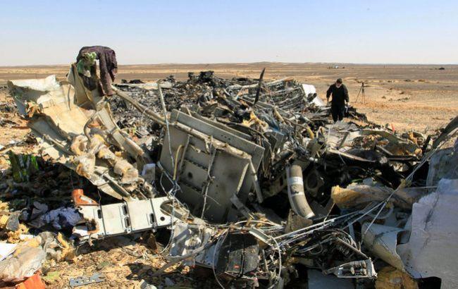 ФСБ РФ пообещала 50 млн доларів за відомості про винуватців катастрофи літака над Єгиптом