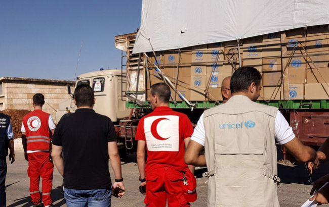 Фото: гуманітарний конвой в Сирії