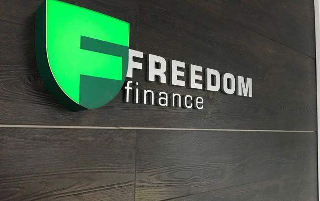 """Дані тисячі клієнтів брокера """"Фрідом фінанс"""" потрапили у відкритий доступ"""