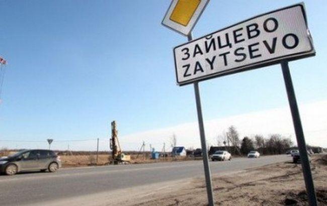 У Зайцево в результаті обстрілу бойовиків зруйнований житловий будинок, поранений чоловік