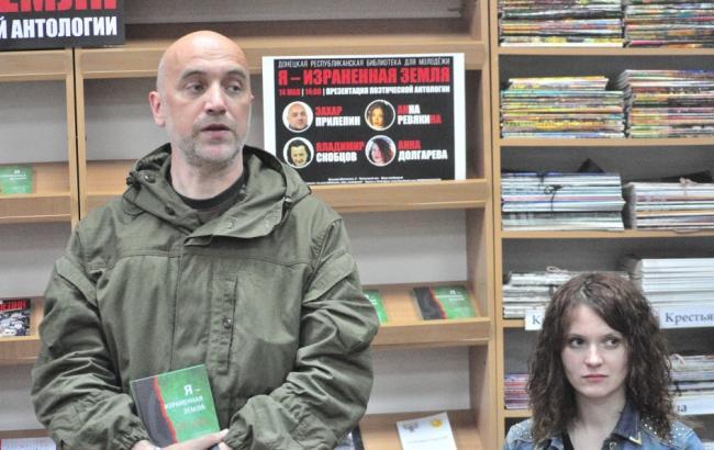"""""""Інвестори з косами стоять. І тиша"""": письменник-бойовик повеселив соцмережу міркуваннями про """"економіку ДНР"""""""