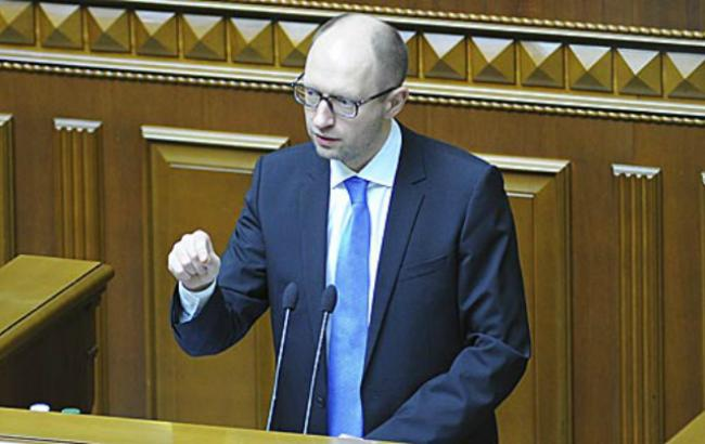 АМКУ должен начать расследование монополии на энергетическом рынке, - Яценюк