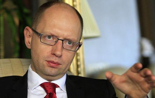 В госреестр коррупционеров внесено около 10 тыс. чиновников, - Яценюк