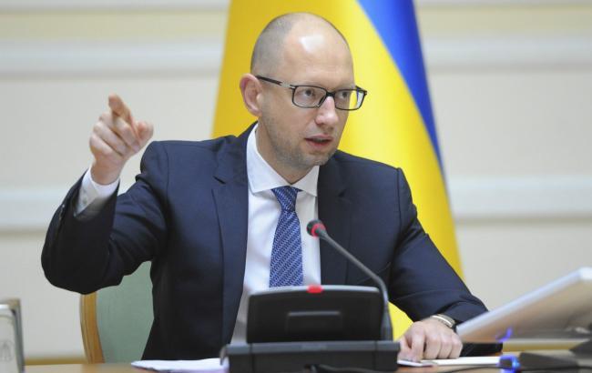 Яценюк поручил Госслужбе занятости наработать госзаказы для образования
