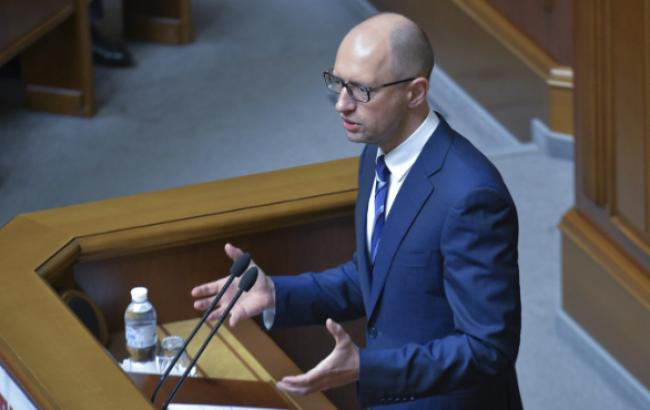 Яценюк впевнений, що через 10 років Україна зможе експортувати газ