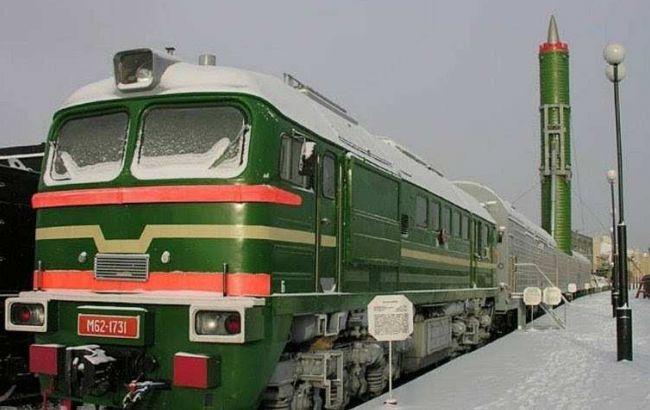 """Фото: """"ядерный поезд"""" РФ (rusvesna.su)"""